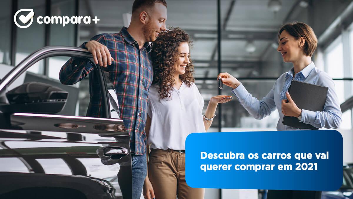 Carros para comprar em 2021