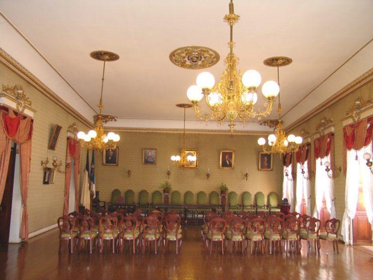 Paços do Concelho - Salão Nobre. casar em portugal